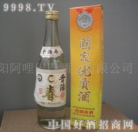 1985年生产的玻瓶晋阳春陈年老窖白酒