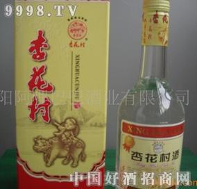 2000年生产的杏花村陈年老窖白酒
