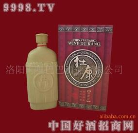 2003年生产的短歌行杜康陈年老酒