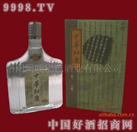 2003年生产的卷一杜康陈年老酒