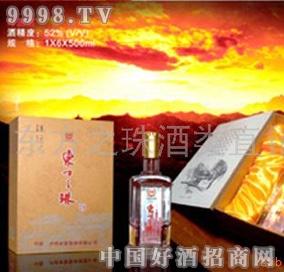 泸州老窖-东方之珠(珍品酒)