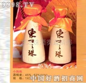 泸州老窖-东方之珠(小陶瓶)
