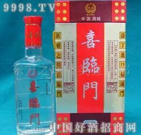 喜临门-白酒招商信息