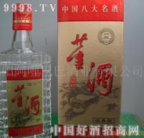1999年生产的(八大名酒)董酒