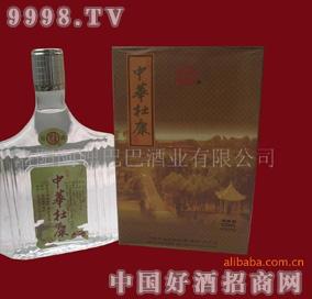 2003年生产的卷三杜康陈年老酒