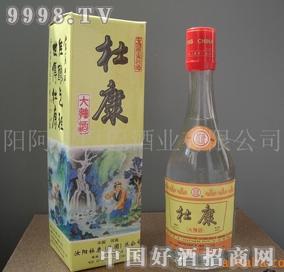 99年生产的杜康大曲陈年老酒