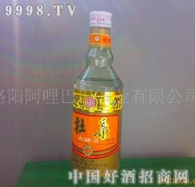 2000年产杜康大曲陈年老酒