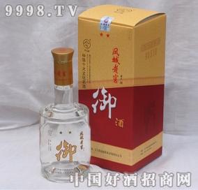 凤城御酒(二星)