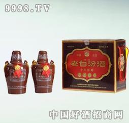 双瓷特制老白汾酒