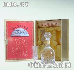 书本礼品盒汾酒