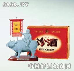 牧童盒玻汾