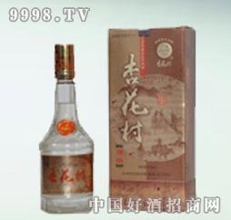 浓香型杏花村
