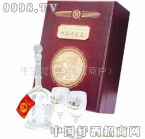 千年珍藏品(礼盒)杜康酒