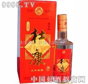 窖藏杜康酒3