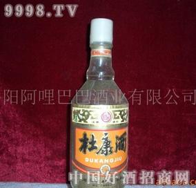 1988年生产的杜康陈年老酒