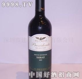总统选设拉子红葡萄酒05年