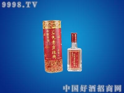 洋河红福白酒