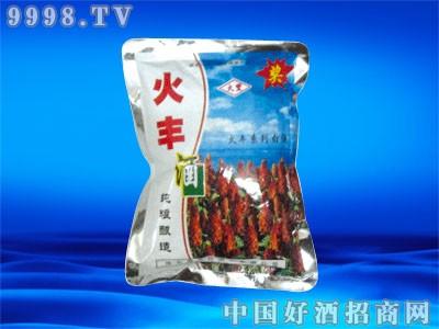 火丰一斤半(包装2)