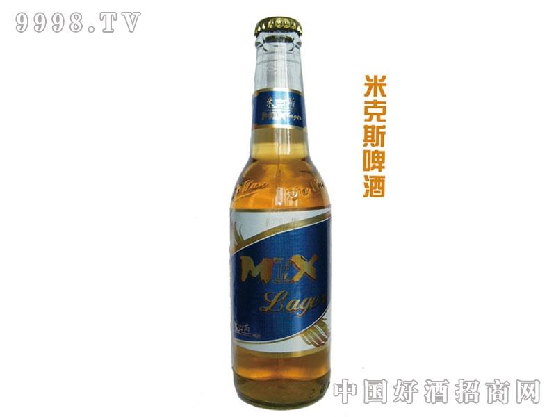 米克斯啤酒