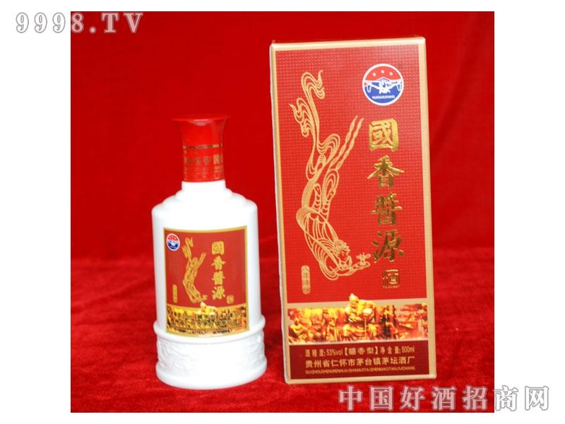 国香酱源(产品1)