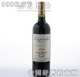 拉菲传奇红(波尔多)-红酒招商代理信息
