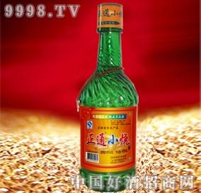 正通小烧450ml-白酒招商信息