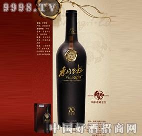 老树70年干红葡萄酒-红酒招商信息