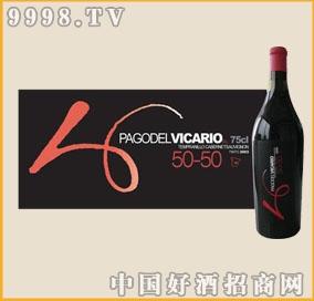 主教庄园五十五十干红葡萄酒