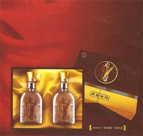 """走西口300ml""""晋商演绎""""双瓶礼盒"""