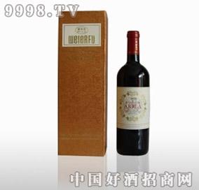 艾尤娜干红葡萄酒(方盒装)