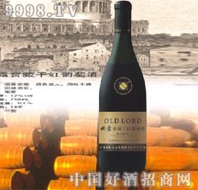 欧露窖藏干红葡萄酒
