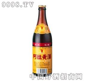 二年陈阿拉黄酒