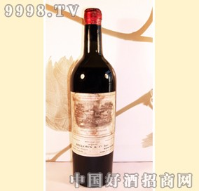 拉菲葡萄酒(1928)