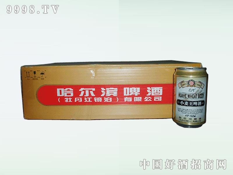 花河听啤酒(小麦王)
