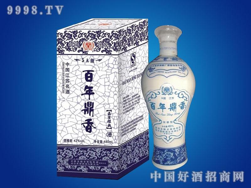 古镇・洋河百年鼎香5A级