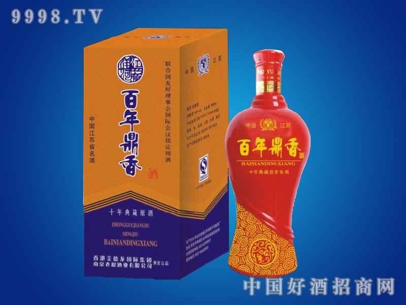 古镇・洋河百年鼎香原酒