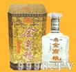 金商粮酒1-白酒招商信息