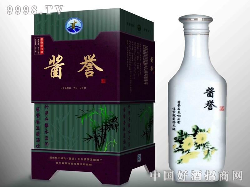 酱誉酒-竹(高档)