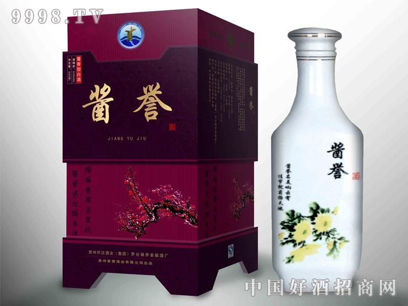 酱誉酒-梅(高档)