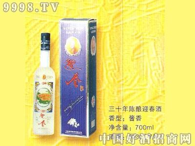 陈酿迎春酒30