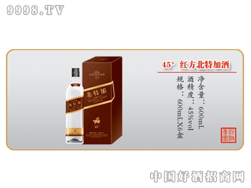 45°红方北特加酒-好酒招商信息