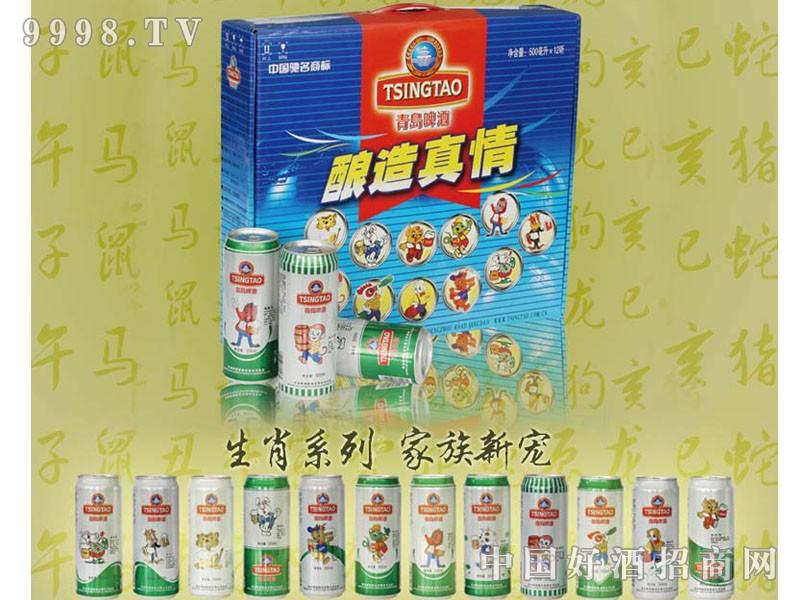 青岛啤酒生肖系列
