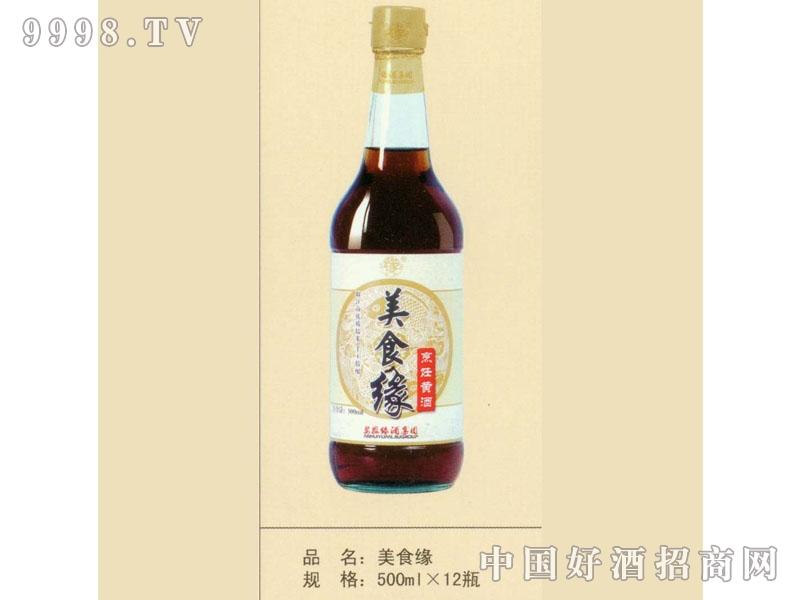 美香缘--料酒(1)