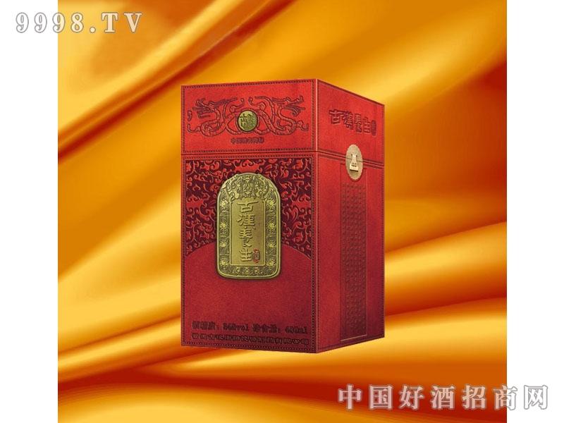 古汉养生酒-经典御品(产品2)