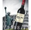 拉菲精选法拉斯干红葡萄酒