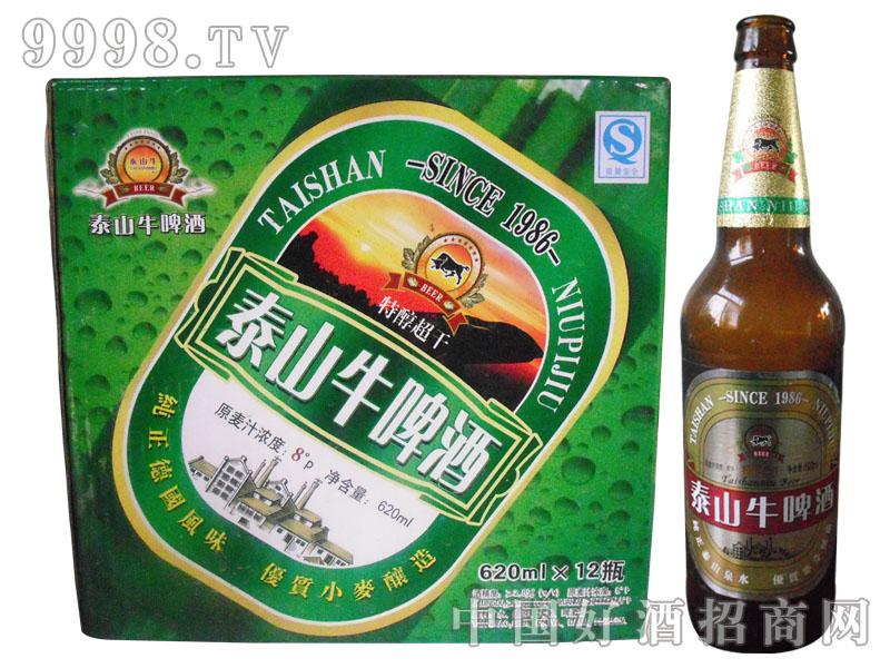 泰山牛啤酒