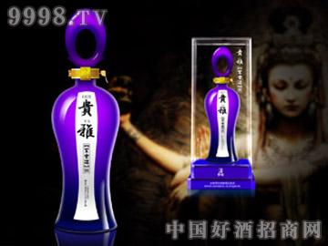 贵雅-紫金樽(52度)