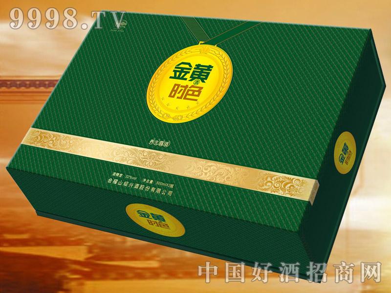 金黄时色双支(绿)-保健酒招商信息