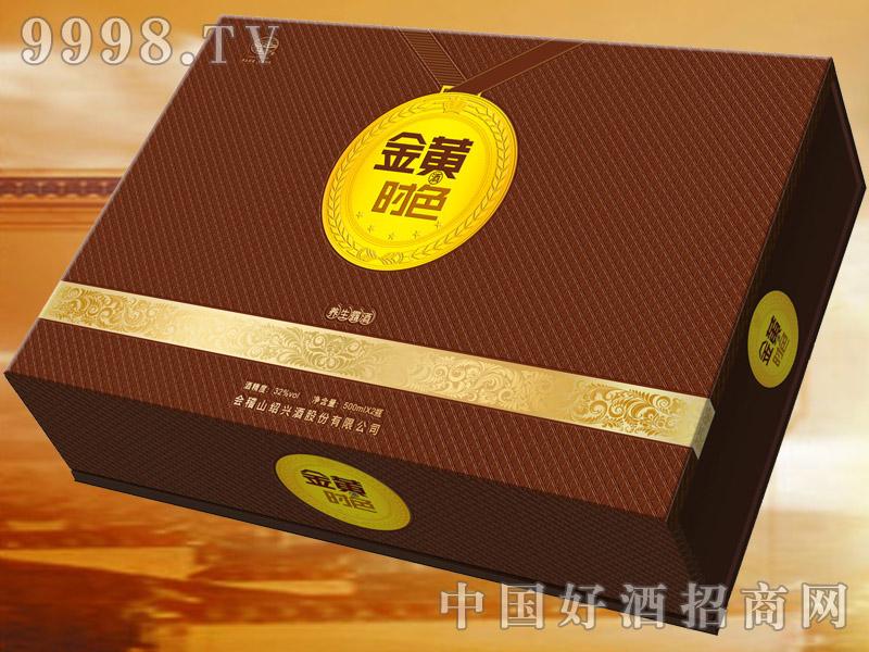 金黄时色双支(酱色)