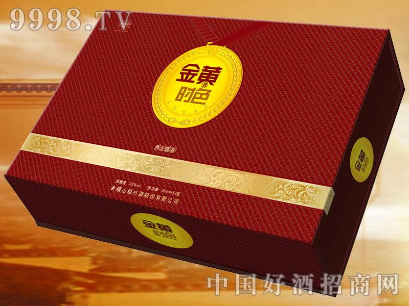 金黄时色双支(红)